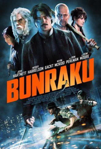Affiche de Bunraku sur laquelle nous voyons tous les personnages côte-à-côte sur un montage qui évoque un film d'action.