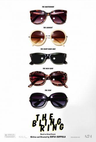 Affiche du film The Bling Ring de Sofia Coppola. Plusieurs paires de lunettes de soleil sont disposées à la verticale, représentant chacun des personnages principaux du film.