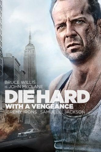 Affiche restaurée d'Une journée en enfer de John McTiernan sur laquelle nous voyons Bruce Willis au premier plan, un immeuble en train d'exploser et l'Empire State Building au second plan.