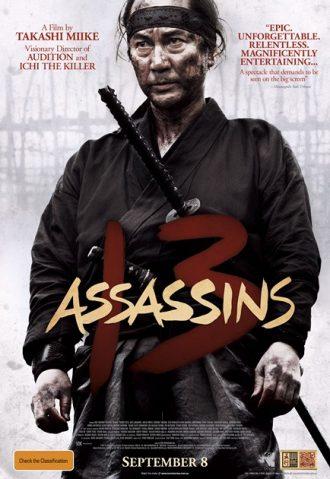 Affiche du film 13 Assassins de Takashi Miike sur laquelle se tient debout l'un d'eux.